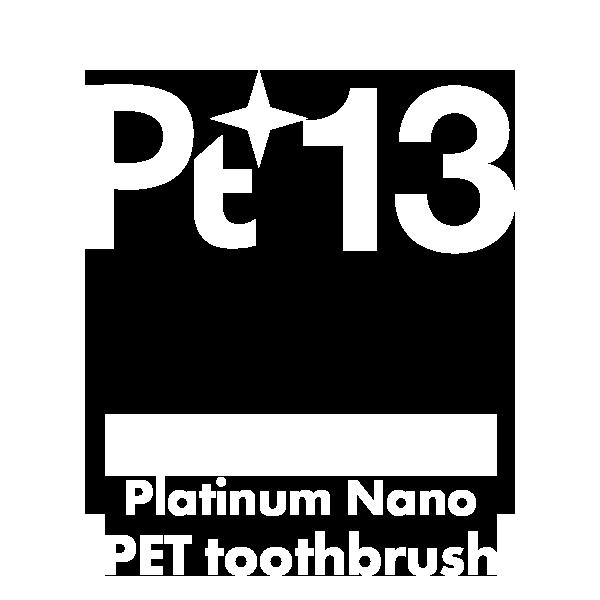 ペット用歯ブラシ